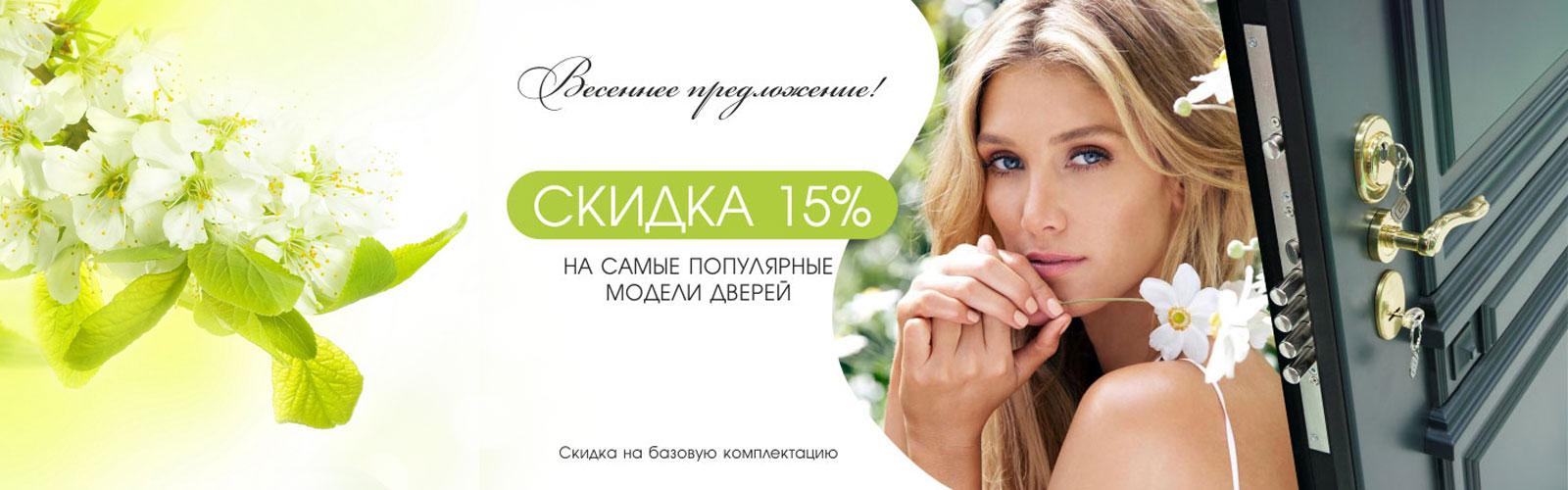 ves-na-15